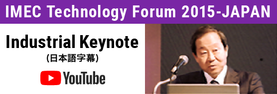 IMEC Technology Forum 2015-JAPAN